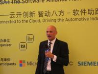 BSA            |软件联盟预见汽车未来