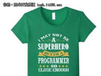 全能的英雄程序员的价值远远被低估了!