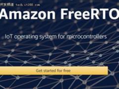 物联网时代OS:亚马逊开源Amazon FreeRTOS!
