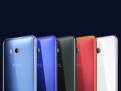 HTC神秘新机现身GeekBench:骁龙660+4G内存