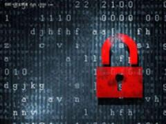 近一半企业在过去一年都遭受了数据泄露