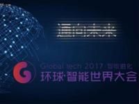 5G将成新经济增长点,计算视觉迎发展机遇