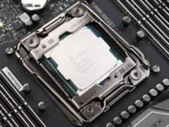 史上最贵18核新核弹 Intel Core i9-7980XE