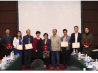 中国计算机用户协会软件造价分会正式成立