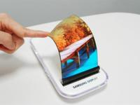 三星Galaxy X折叠屏手机就绪:像纸一样弯