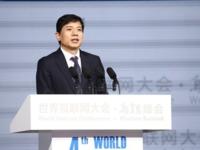 百度李彦宏演讲:用AI创建一个美丽新世界
