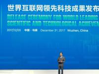 华为3GPP 5G预商用系统获领先科技成果奖