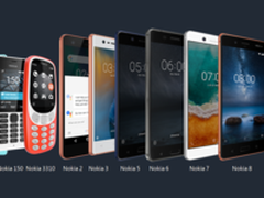 HMD一周岁 11款新品谱写诺基亚手机新篇章