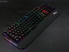 潮玩必备 RK光影RGB游戏机械键盘正式亮相