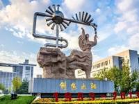 新华三:中国石油大学的云安全解决之道