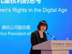 腾讯发声,守护未来:筑起未成年网络保护墙