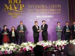 1MORE创始人谢冠宏获颁Super  MVP称号