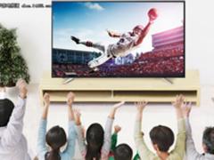 夏普双12开门红 60英寸电视到手价4999元