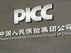中国两大保险巨头为何选择浪潮服务器?