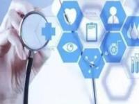 以新IT推动呼伦贝尔市人民医院网络等保升级