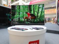 嘉年华还不过瘾 TCL1209钜惠近在眼前购不停
