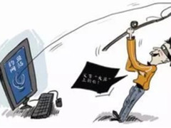 腾达WiFi APP防蹭网,保障家庭网络安全