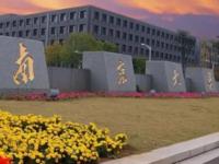 新华三M9000助力南京大学实现安全新跨越