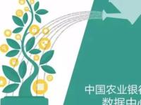 新华三万兆IPS产品守护农行数据网银安全