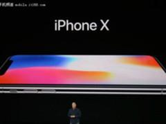 史上最贵的iPhone 100秒看懂苹果秋季发布会