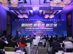 解读《中国企业电商化采购发展报告(2017)》