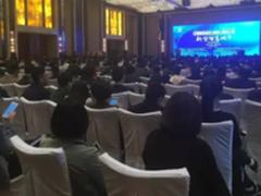 2017中国(海南)智慧城市创新大会启航在即