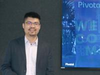 Pivotal助力中国企业以硅谷速度实现创新