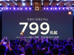标配MIUI9 红米5/5 Plus两款全面屏新机发布