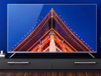 双十二大促开启 盘点高性价比65英寸电视