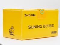 苏宁推2.0版共享快递盒 明年将投放20万个