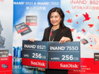 西部数据发布iNAND闪存 推动移动数据繁荣