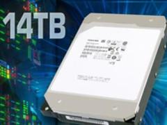 TOSHIBA推出首款传统磁记录技术的14TB硬盘