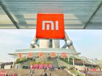 小米之家上海再开新店 选址紧邻东方明珠