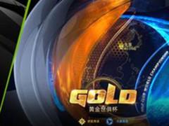 GTX 1080助力  2017黄金世俱杯完满闭幕