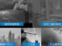 海尔新上市空气净化器,搞定室内污染空气?