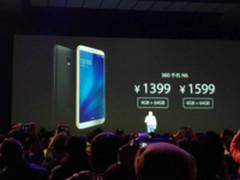 骁龙630续航神器 360手机N6/N6 Lite发布