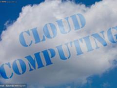 混合云如何落地?光环有云携手AWS一触即发