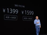 设立百亿目标 李开新:今年360手机我打85分
