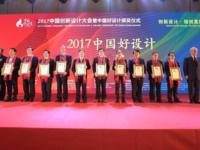 创新AI技术引领 麒麟970荣获中国好设计金奖