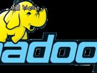 请查收:TOP 25大常见Hadoop面试题及答案