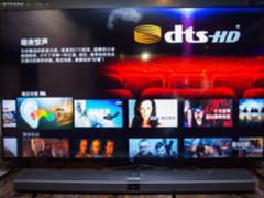 造精品内容 小米电视上线南瓜电影DTS专区