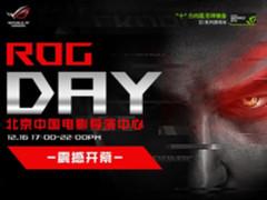 i7-7820HK+GTX1080 ROG发布G7AI顶级游戏本
