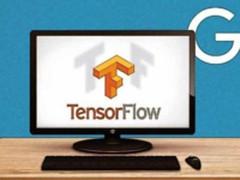 迈入TensorFlow的行列:教你写自己的程序