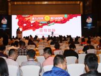 2017中国(海南)智慧城市创新大会将召开