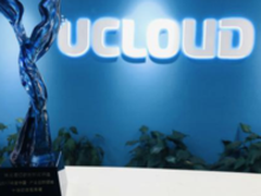 UCloud获亿欧 17产业创新领域综合服务商奖