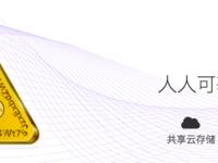 锐角币AAC出炉:即将登陆韩国交易平台KEX