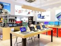 联想加速新零售改革 20年老店投身转型大潮