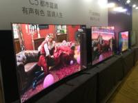2017中国好电视优秀产品揭晓 引领行业升级