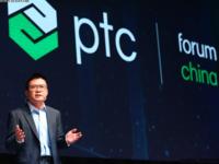 听PTC高层讲工业物联网技术转型的那些事