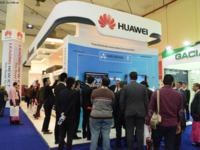 华为智能电网ICT解决方案亮相Electricx